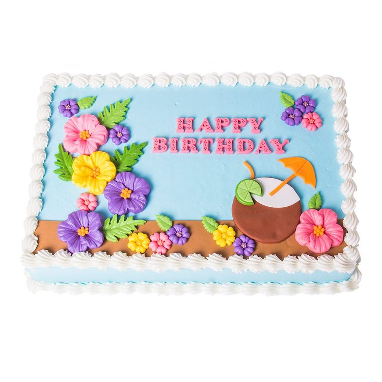 Torta-Glase-Fiesta-Hawaii-30-porciones-T-G-FIESTA-30CH-1-44286
