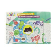 Libro-para-Colorear-Little-Hands-Mega-Adventure-1-63833244