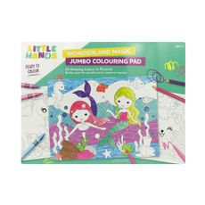 Libro-para-Colorear-Little-Hands-Wonderland-Magic-1-63833245
