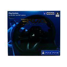 PlayStation-Volante-Racing-Wheel-Apex-1-151064