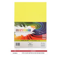 Papel-Color-Surtido-A4-50hj-80g-Macedonia-1-114082