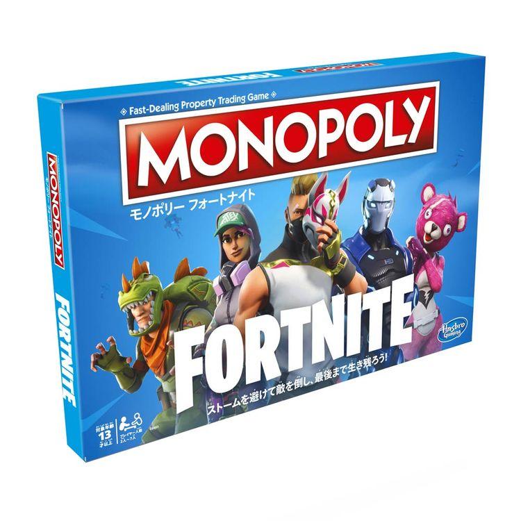 Hasbro-Juego-de-Mesa-Monopoly-Fortnite-1-41012672