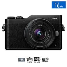 Panasonic-C-mara-Digital-Mirrorless-Lumix-DC-GX850KPPK-16-MP-Negro-1-144312077