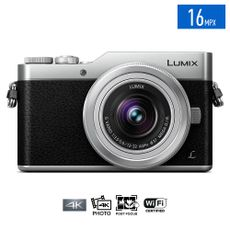 Panasonic-C-mara-Digital-Mirrorless-Lumix-DC-GX850KPPS-16-MP-Plata-1-144312078