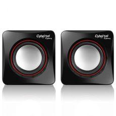 Cybertel-Parlantes-2-0-Cyborg-CYB-S100-1-204535954